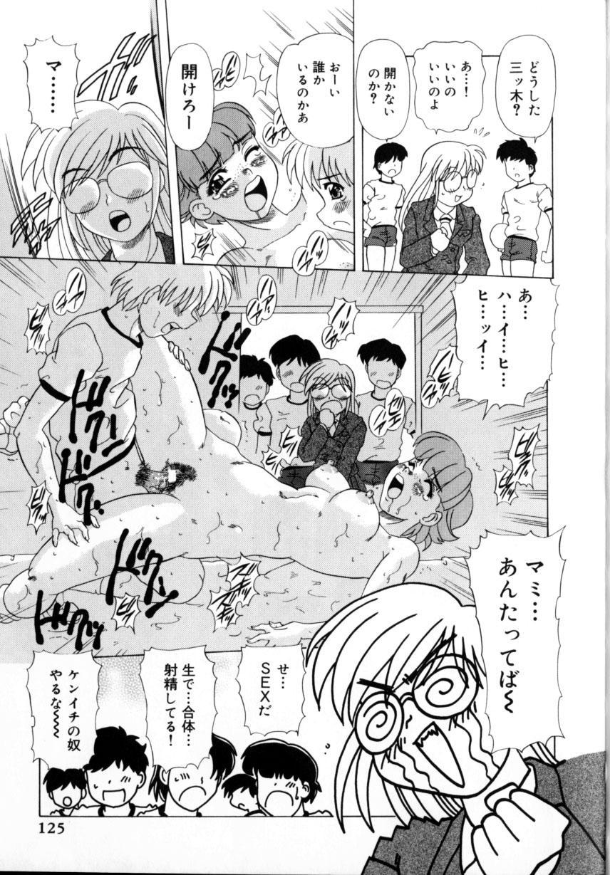 Kunoichi Zukko-chan 127