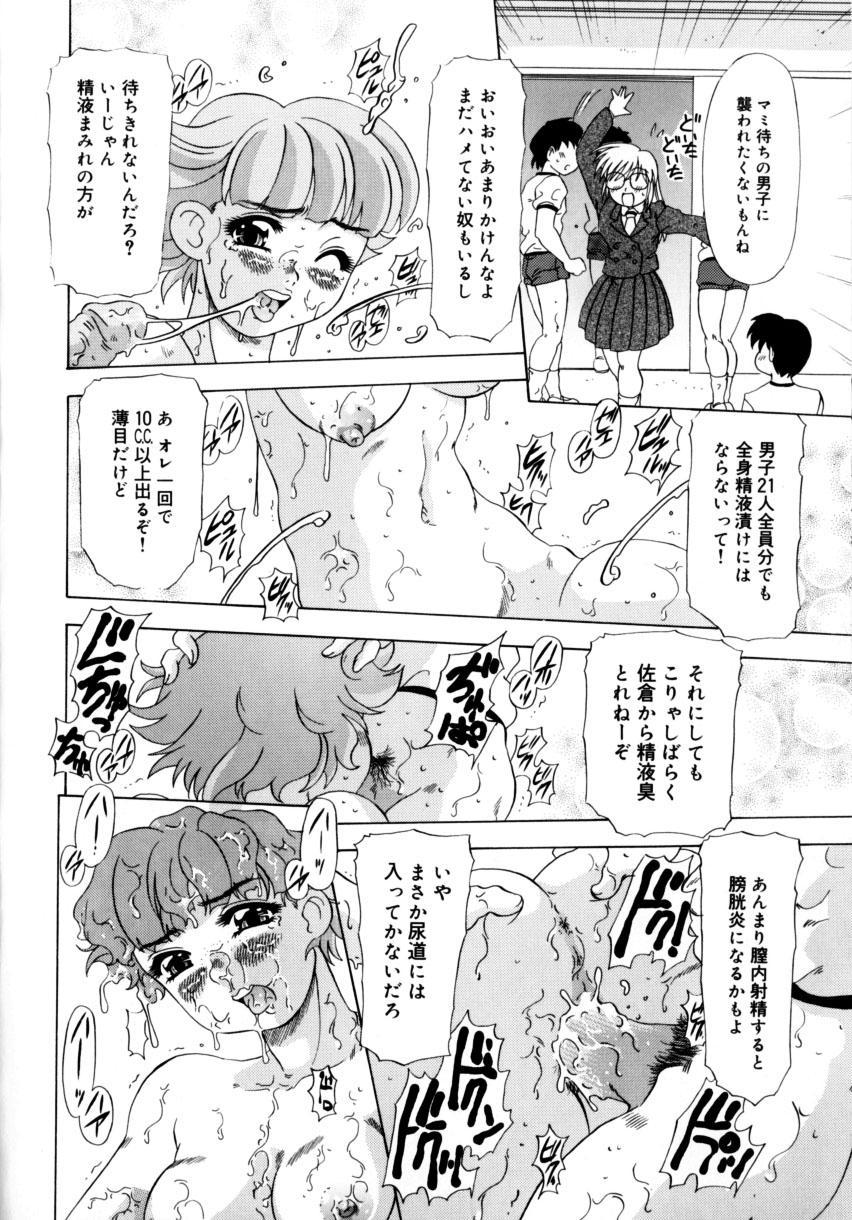 Kunoichi Zukko-chan 132