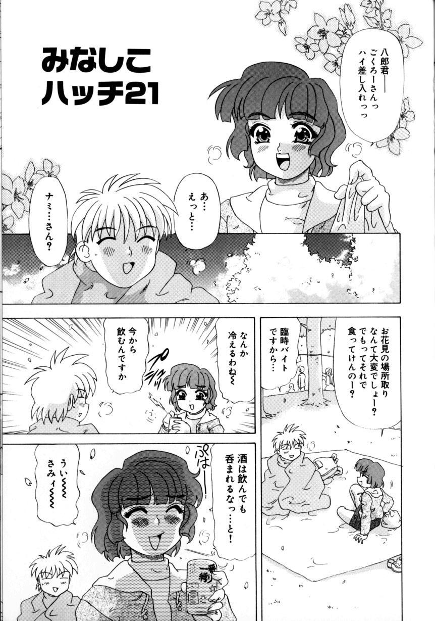 Kunoichi Zukko-chan 135