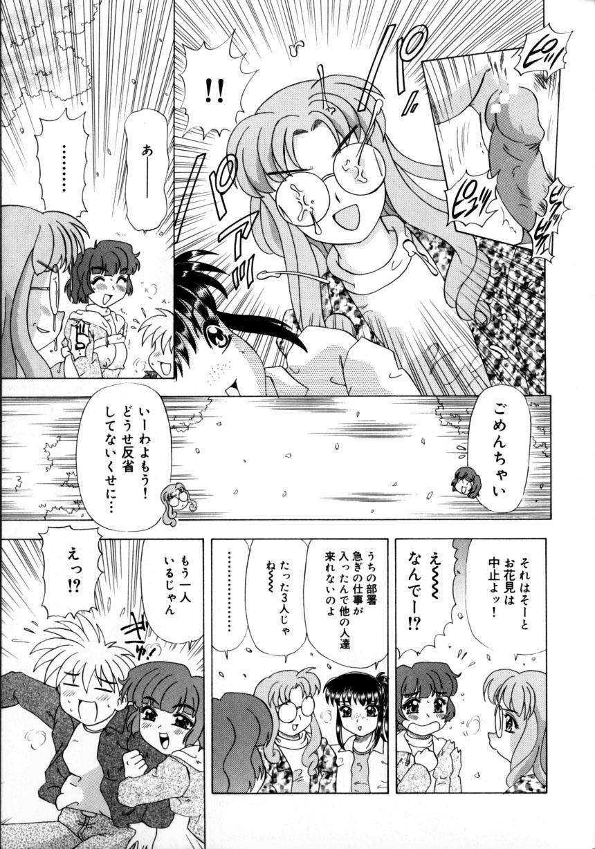 Kunoichi Zukko-chan 139