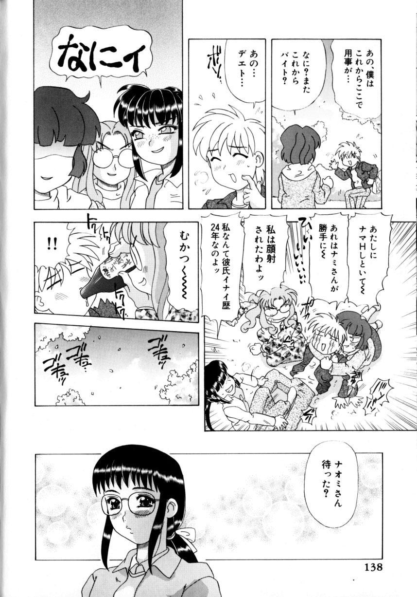Kunoichi Zukko-chan 140