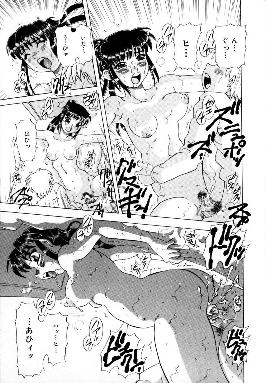 Kunoichi Zukko-chan 145