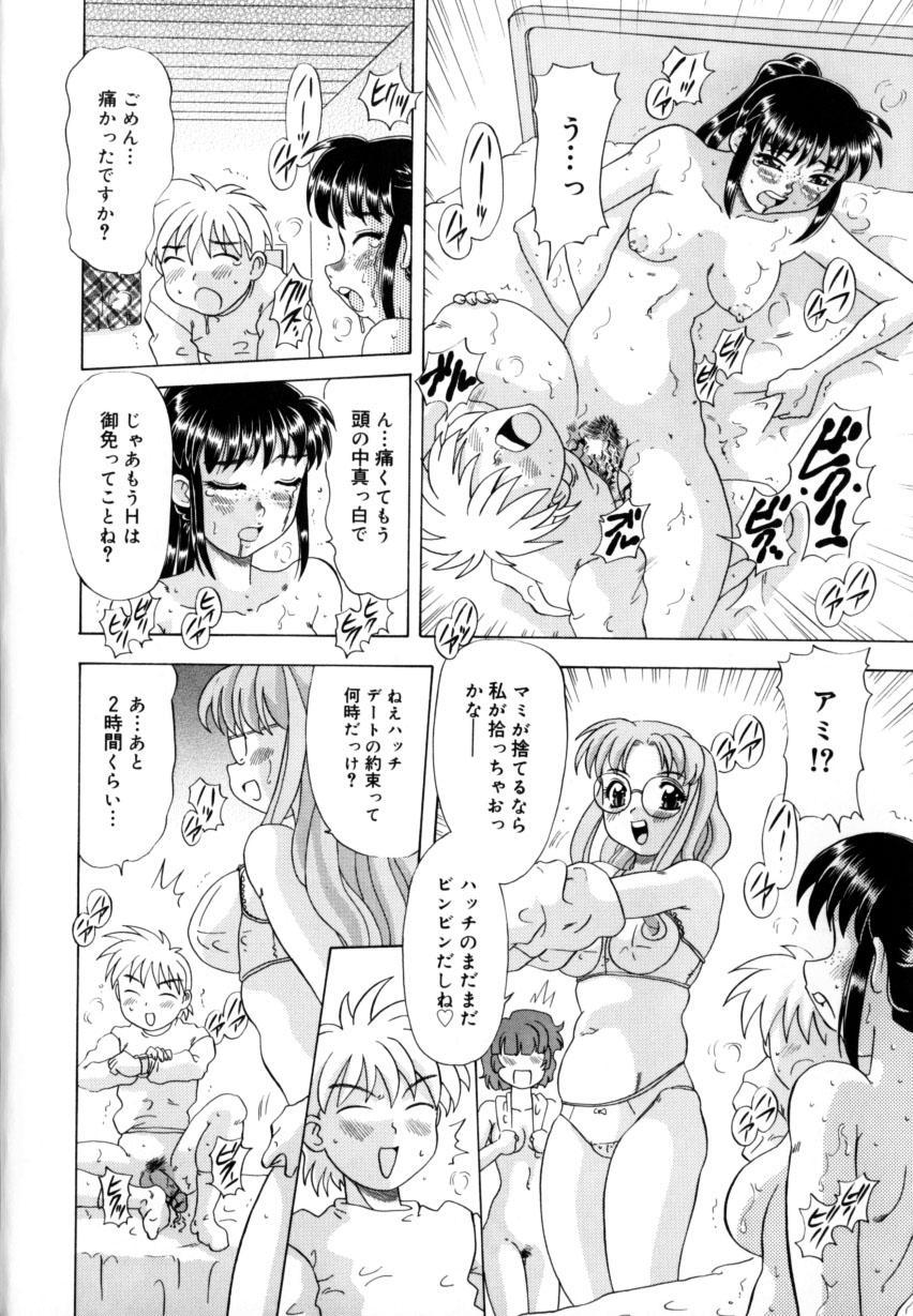 Kunoichi Zukko-chan 146