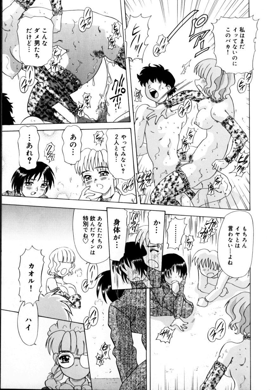 Kunoichi Zukko-chan 157