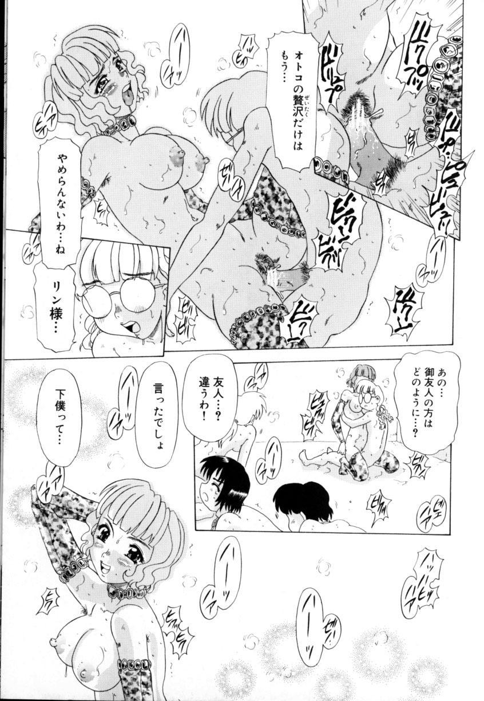 Kunoichi Zukko-chan 165
