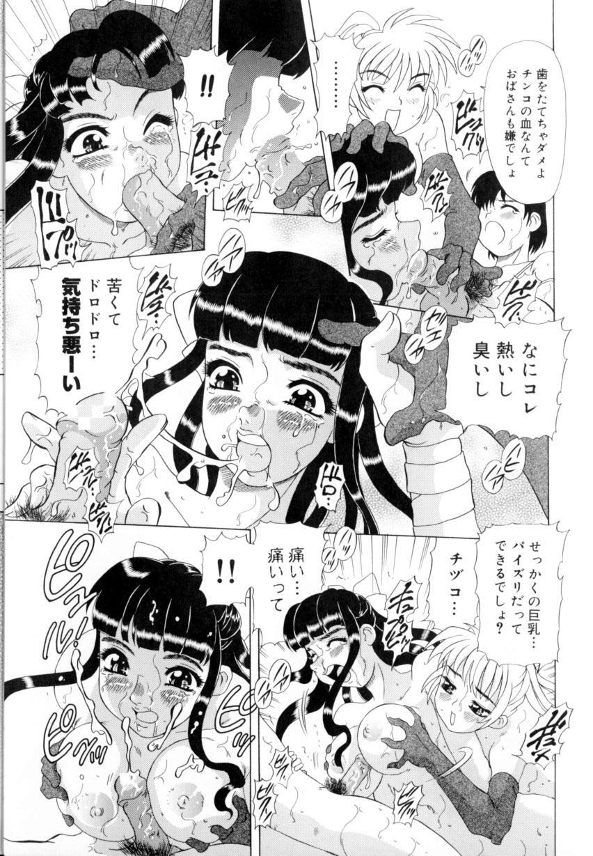 Kunoichi Zukko-chan 171