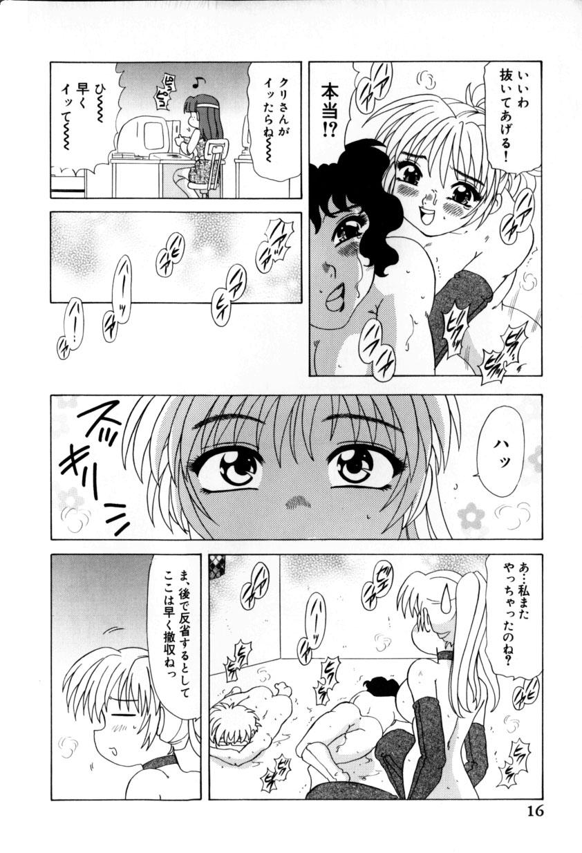 Kunoichi Zukko-chan 19