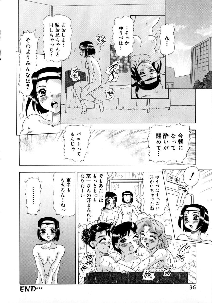 Kunoichi Zukko-chan 38