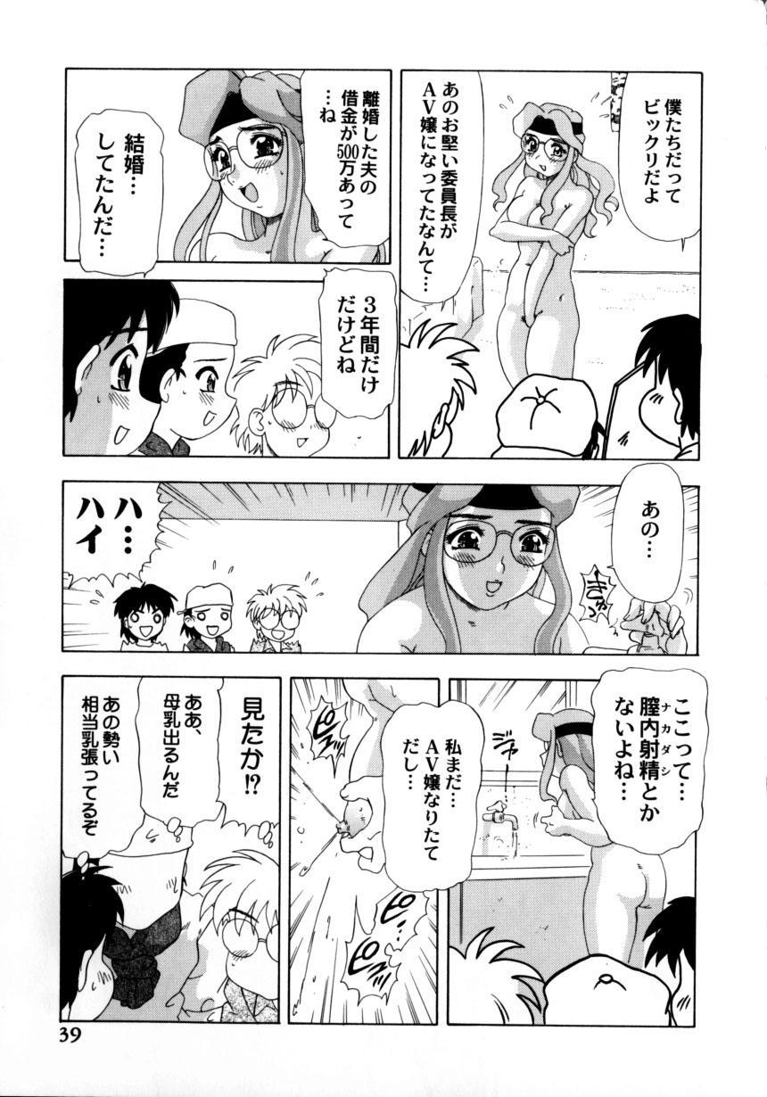 Kunoichi Zukko-chan 41