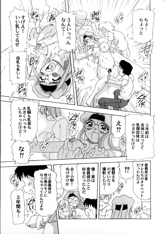 Kunoichi Zukko-chan 43