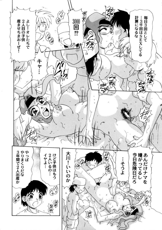 Kunoichi Zukko-chan 44