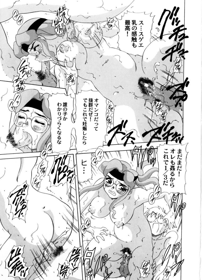 Kunoichi Zukko-chan 49