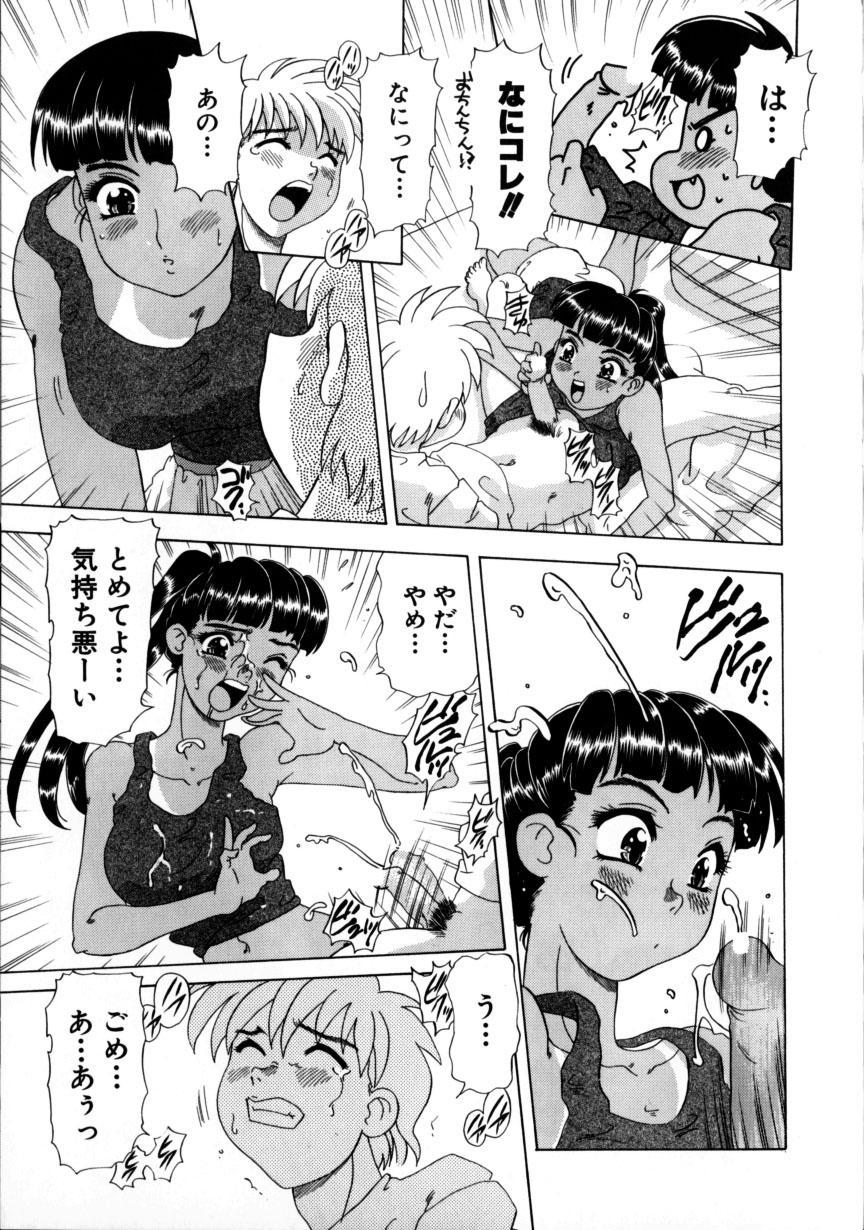 Kunoichi Zukko-chan 59