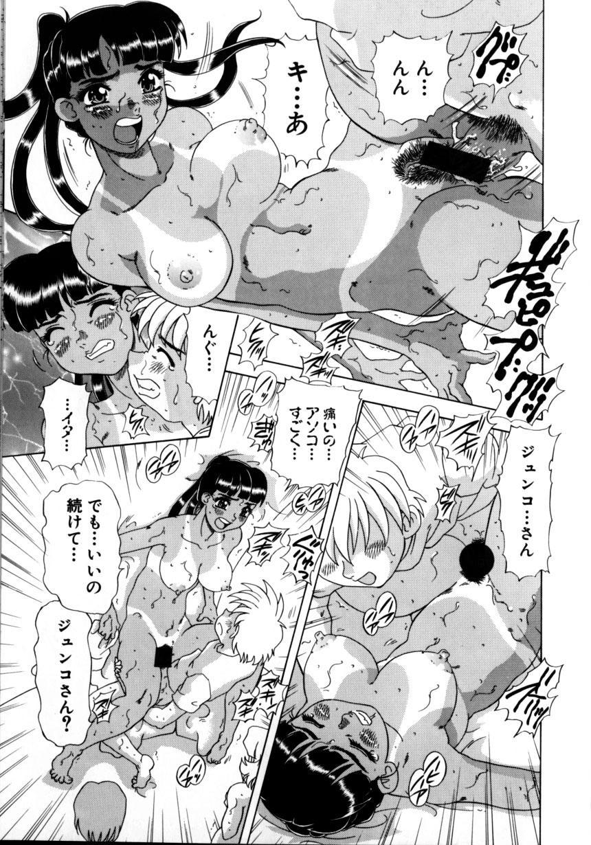 Kunoichi Zukko-chan 65