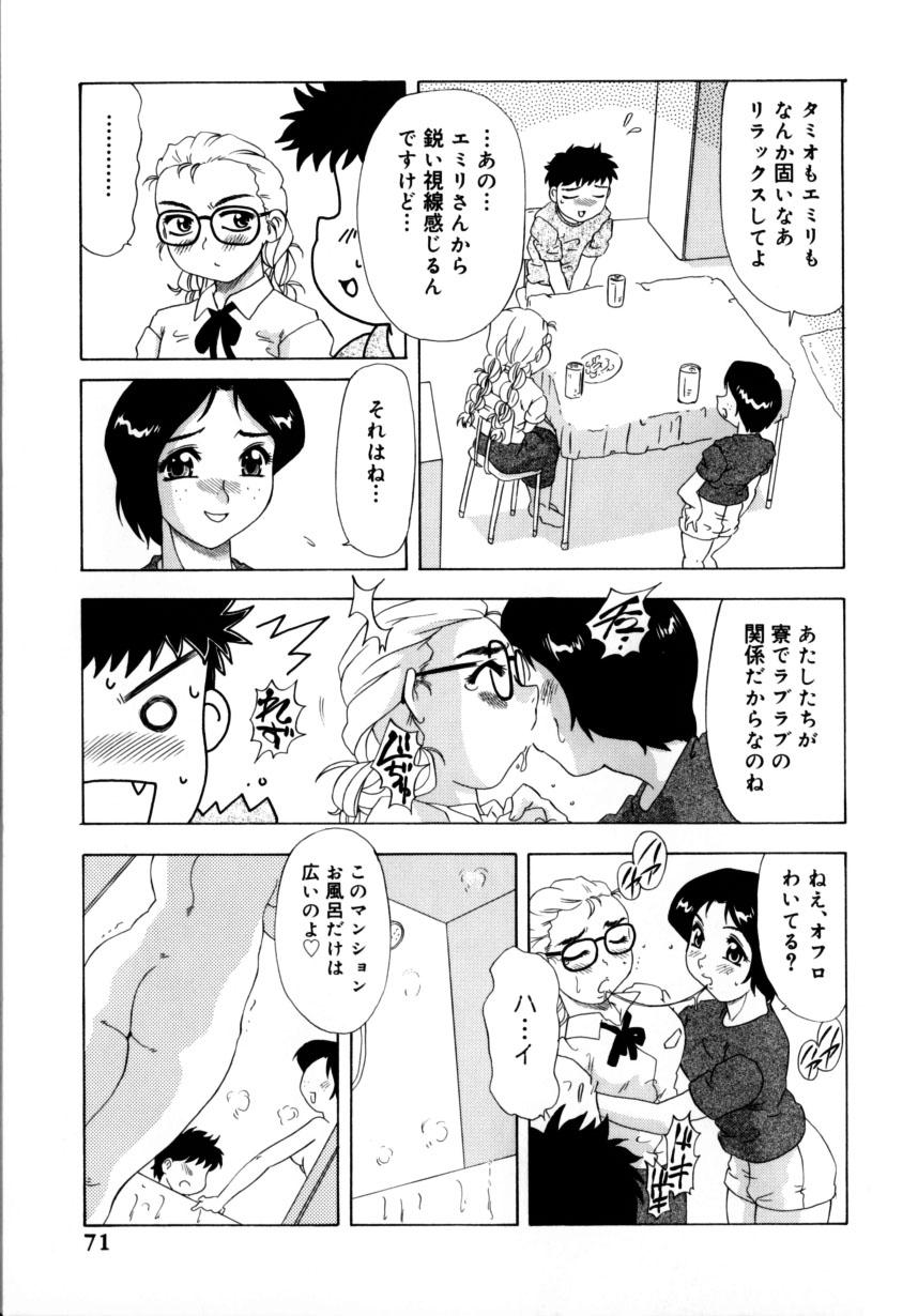 Kunoichi Zukko-chan 73