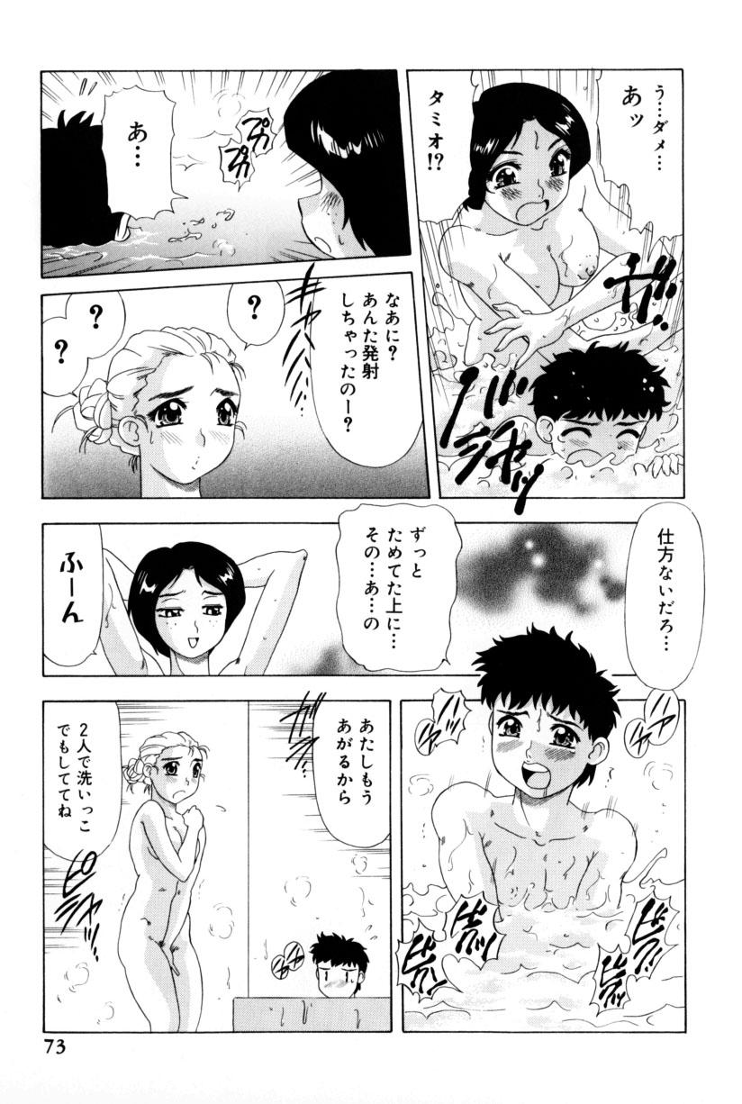 Kunoichi Zukko-chan 75