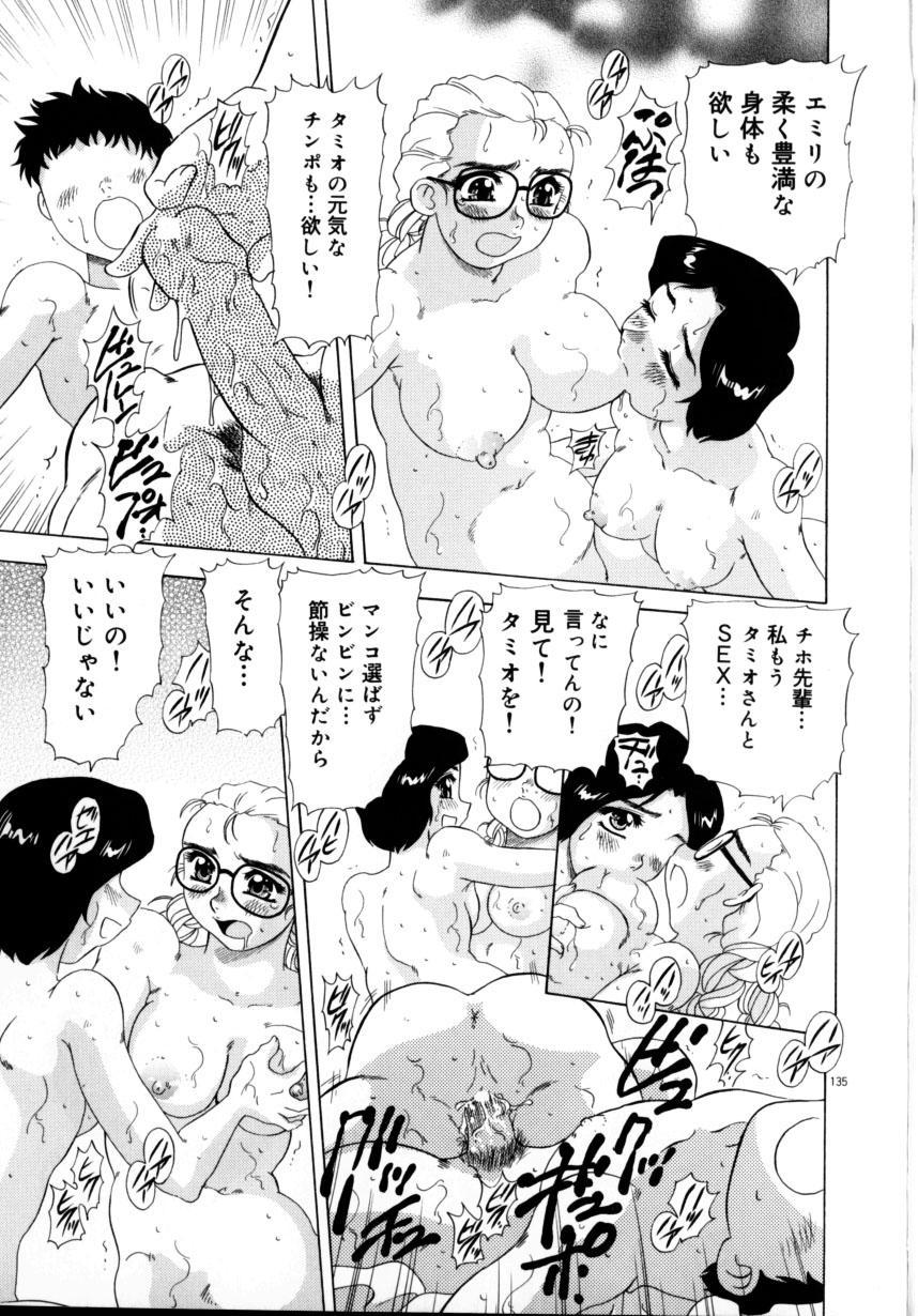 Kunoichi Zukko-chan 83