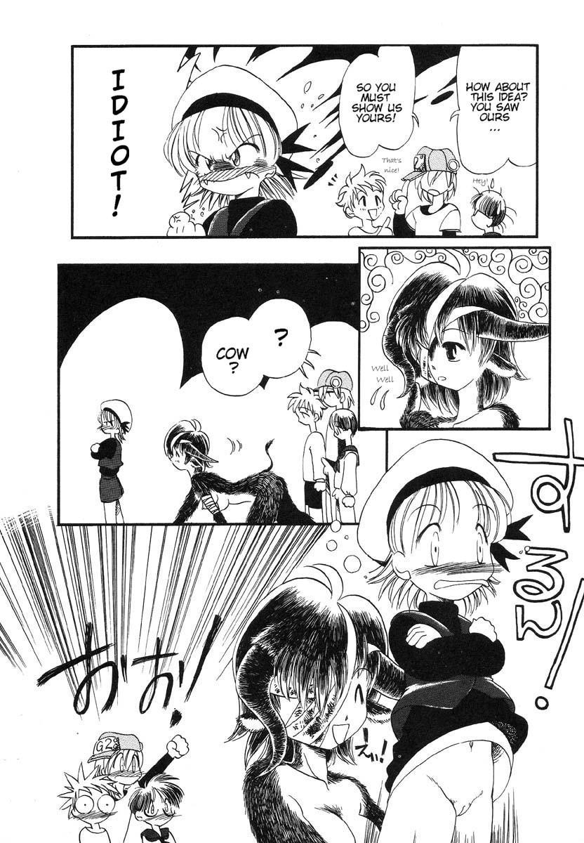 Horihone Saizou - Milk Age 9