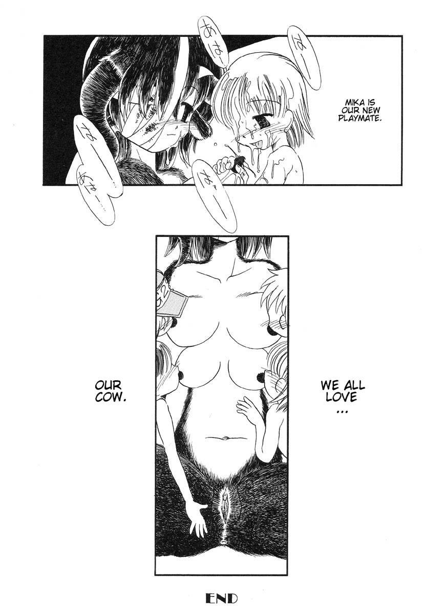 Horihone Saizou - Milk Age 15