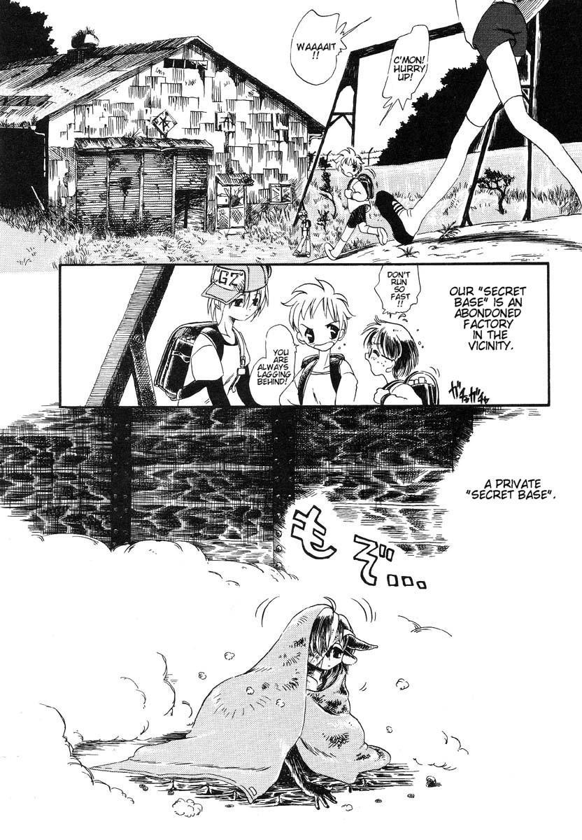 Horihone Saizou - Milk Age 1