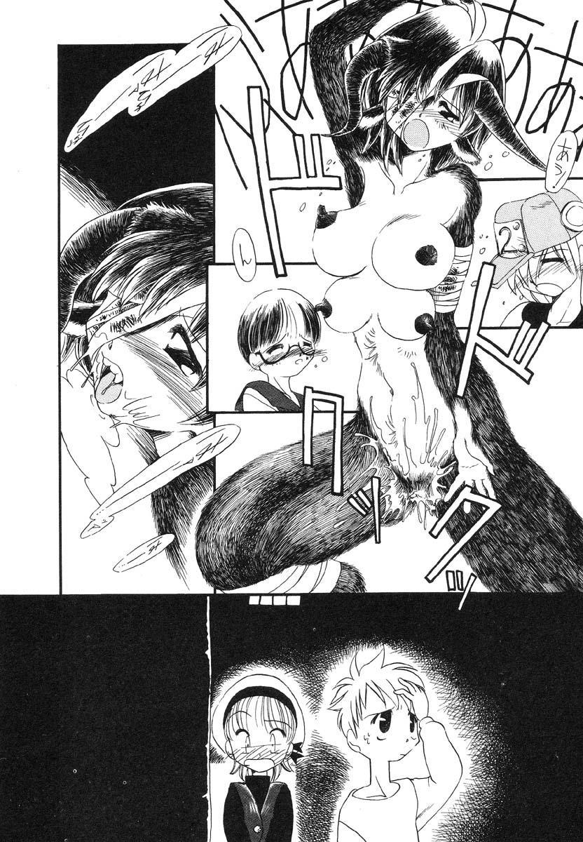 Horihone Saizou - Milk Age 7
