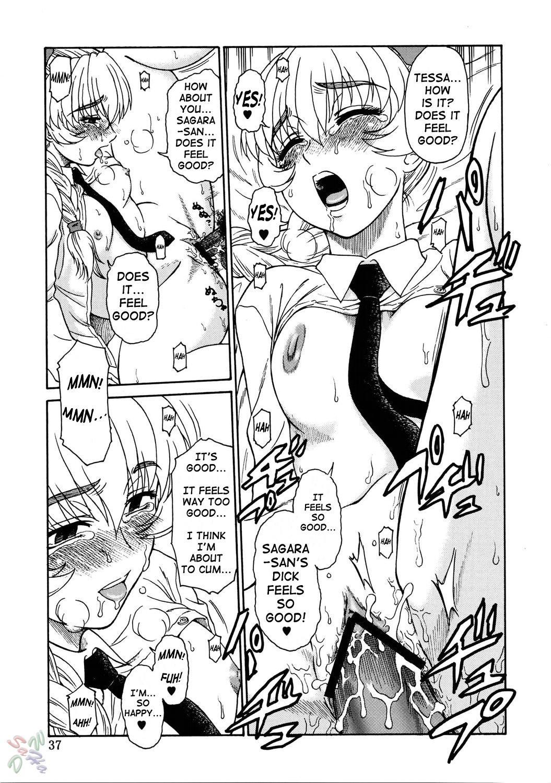 Gyokusai Kakugo Vol. 5 36