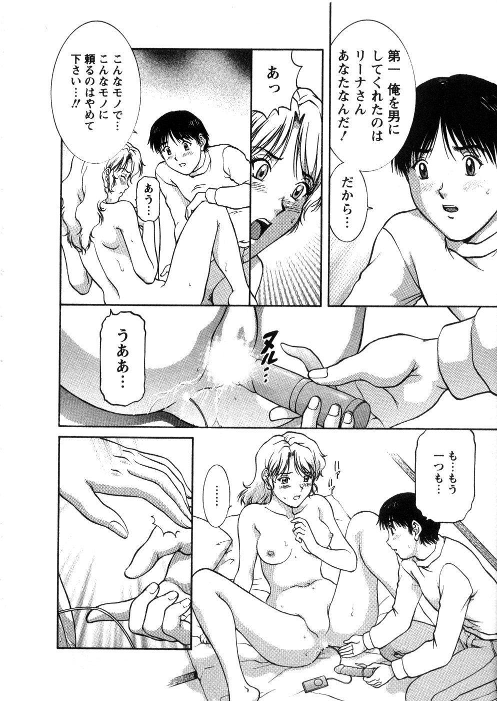 Oneechan-tachi ga Yatte Kuru 03 103