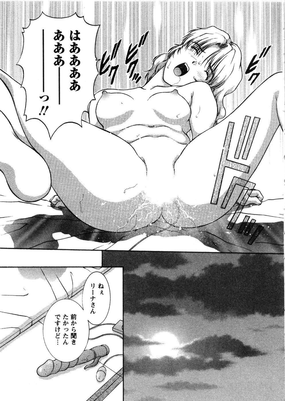 Oneechan-tachi ga Yatte Kuru 03 108
