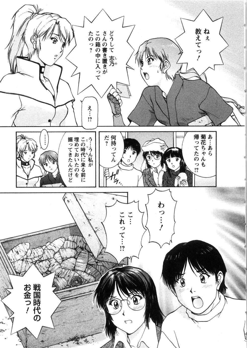 Oneechan-tachi ga Yatte Kuru 03 10