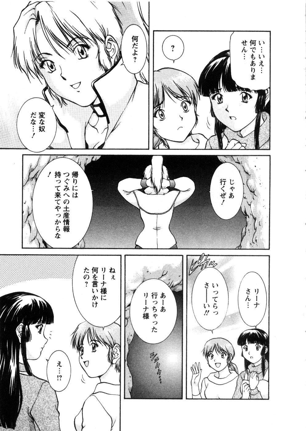 Oneechan-tachi ga Yatte Kuru 03 114