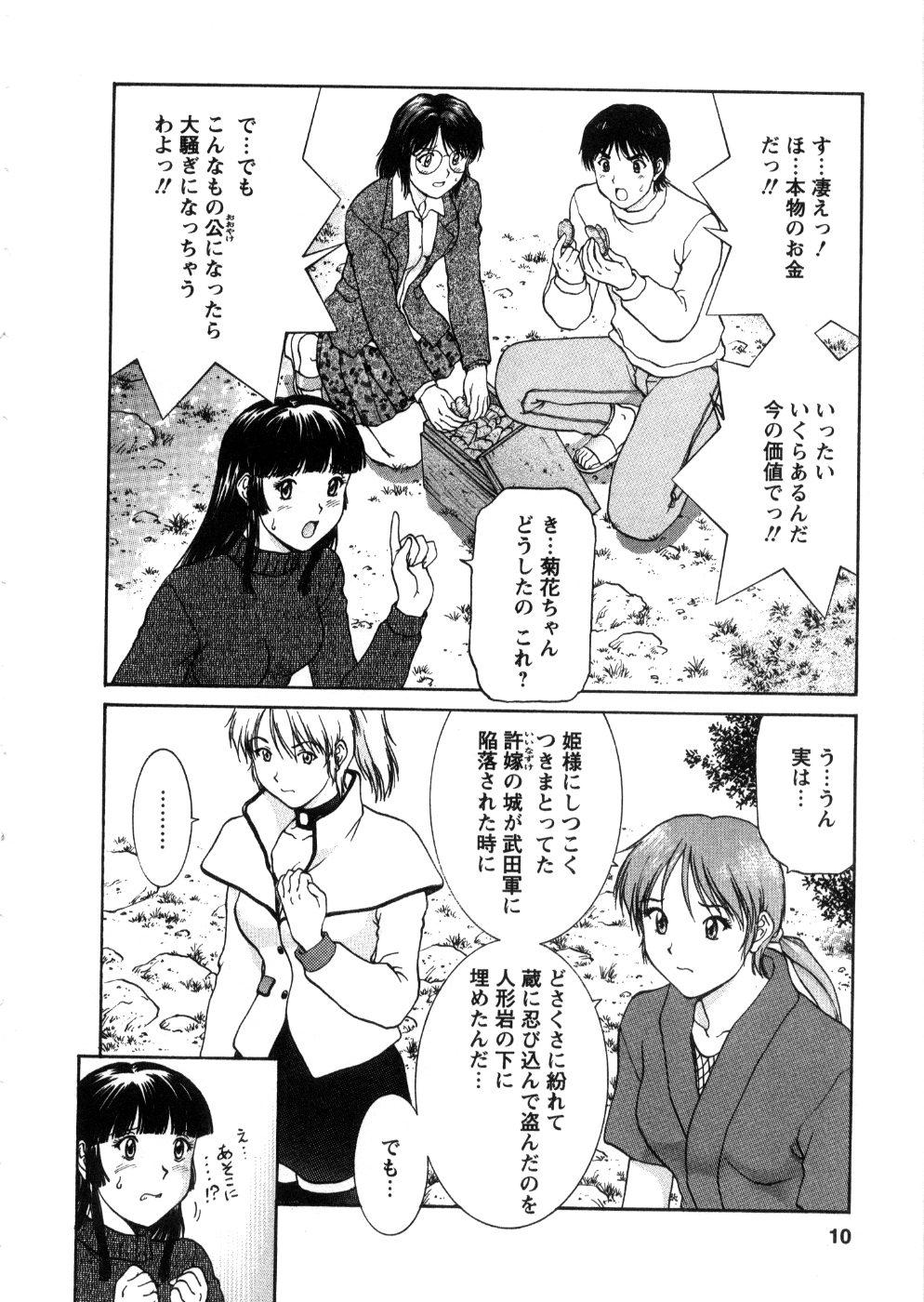 Oneechan-tachi ga Yatte Kuru 03 11
