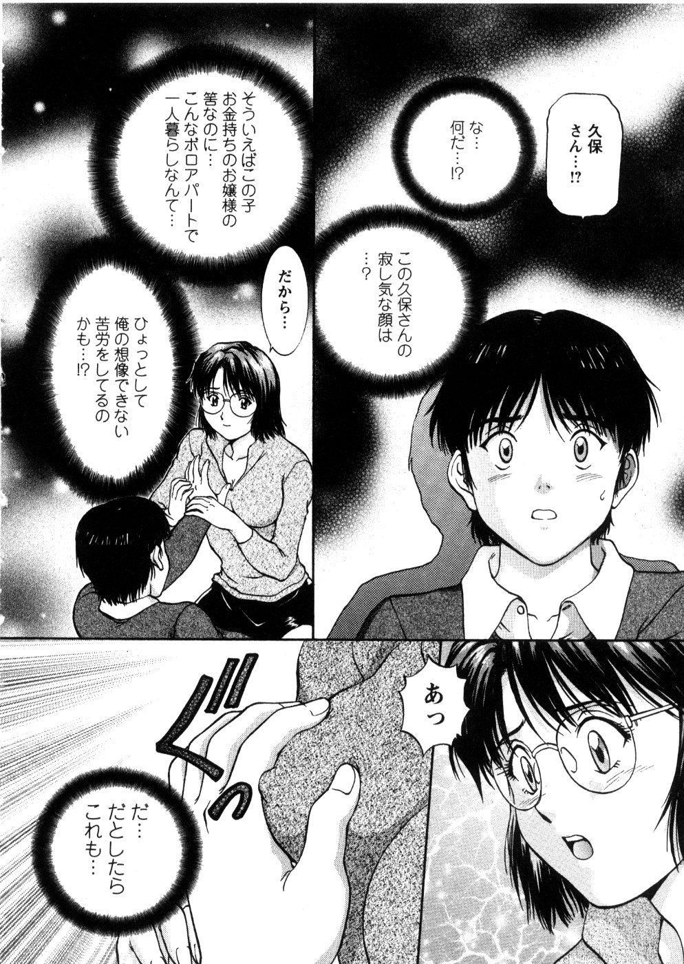 Oneechan-tachi ga Yatte Kuru 03 119