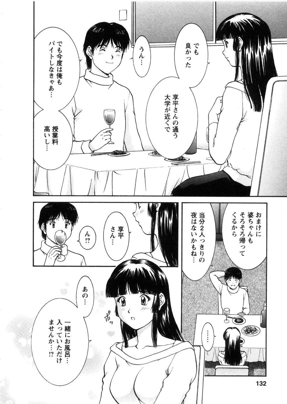 Oneechan-tachi ga Yatte Kuru 03 133