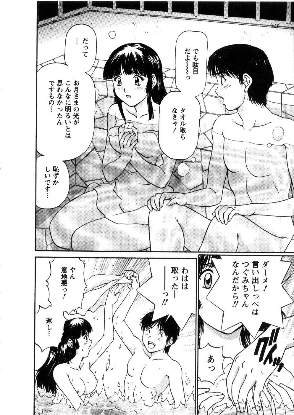 Oneechan-tachi ga Yatte Kuru 03 135
