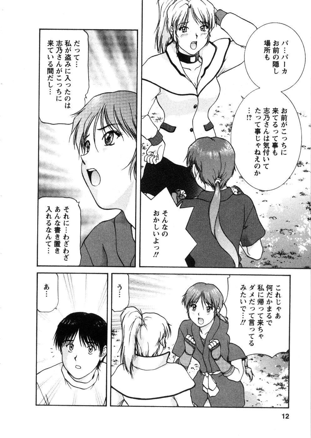 Oneechan-tachi ga Yatte Kuru 03 13