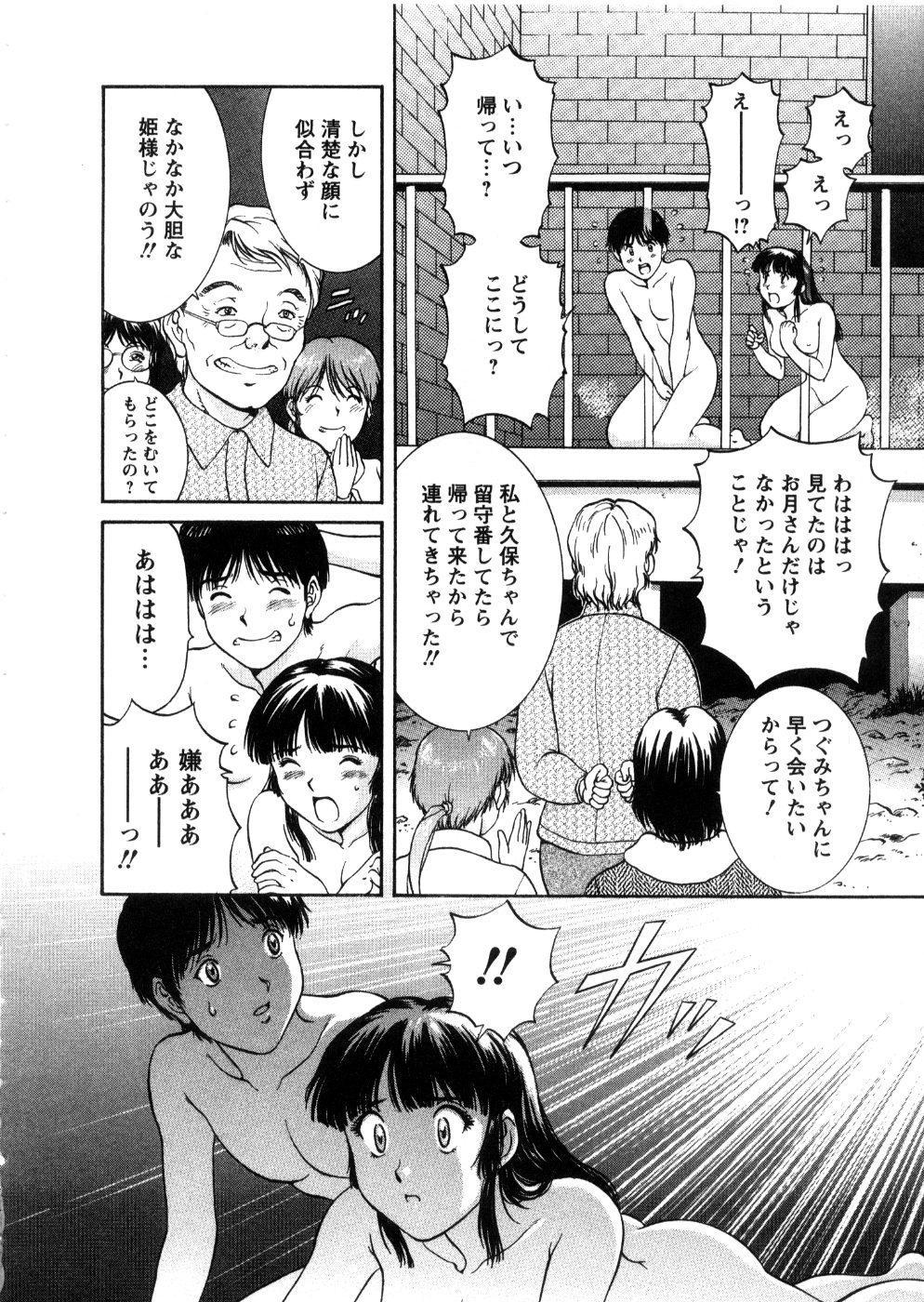 Oneechan-tachi ga Yatte Kuru 03 147