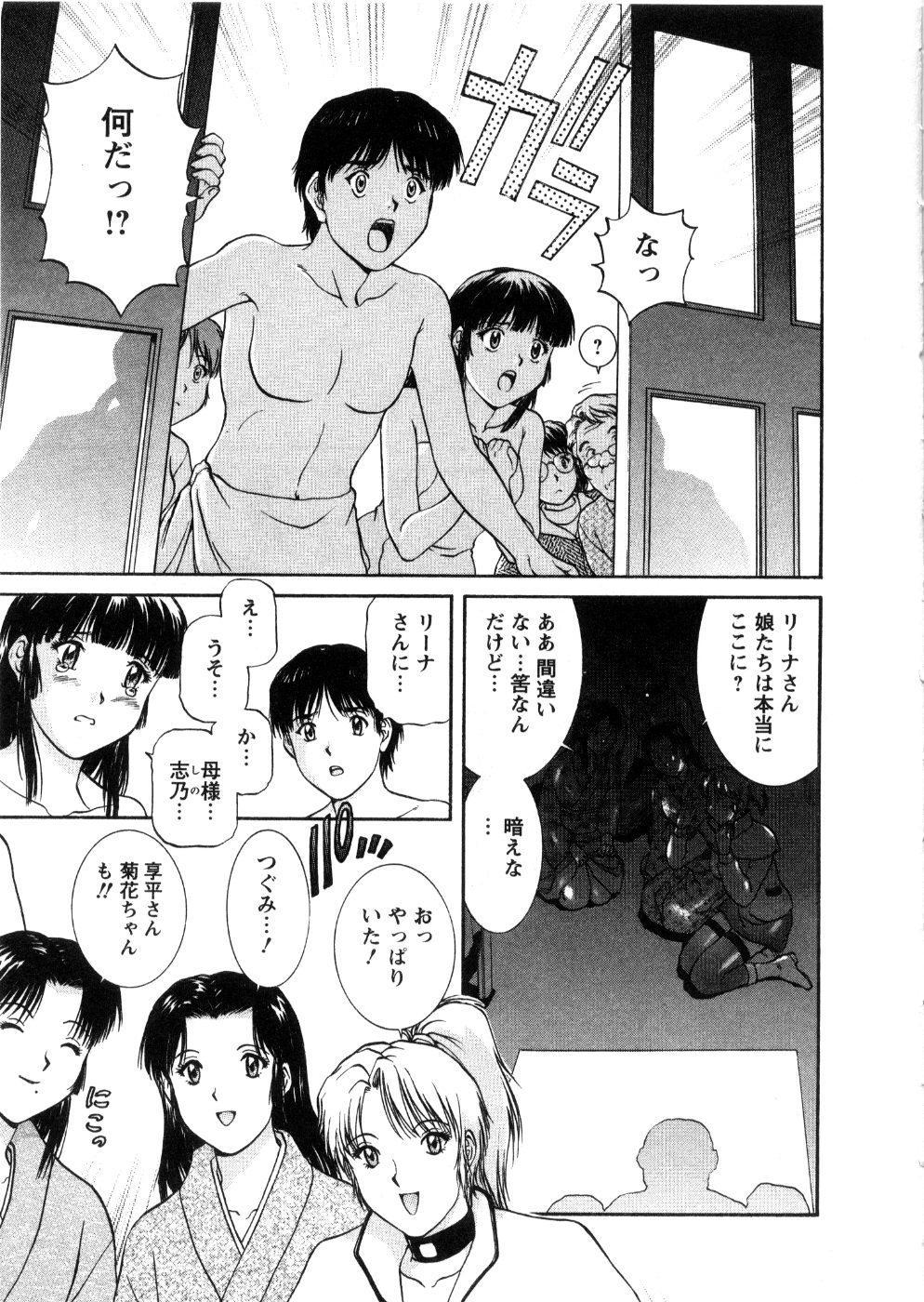 Oneechan-tachi ga Yatte Kuru 03 148