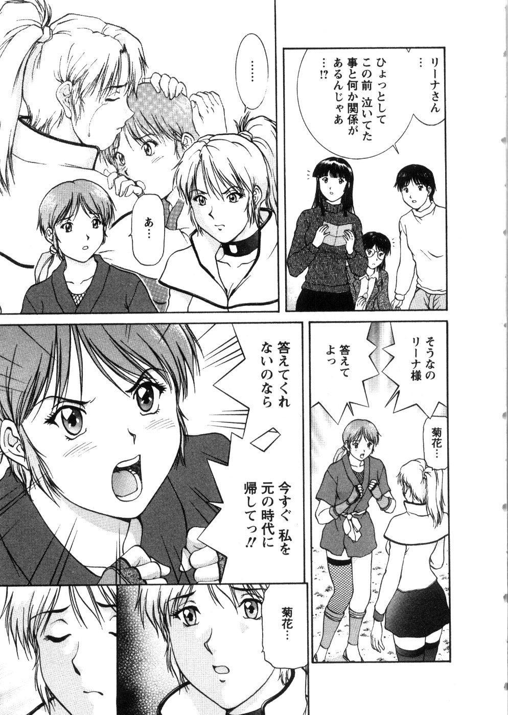 Oneechan-tachi ga Yatte Kuru 03 14
