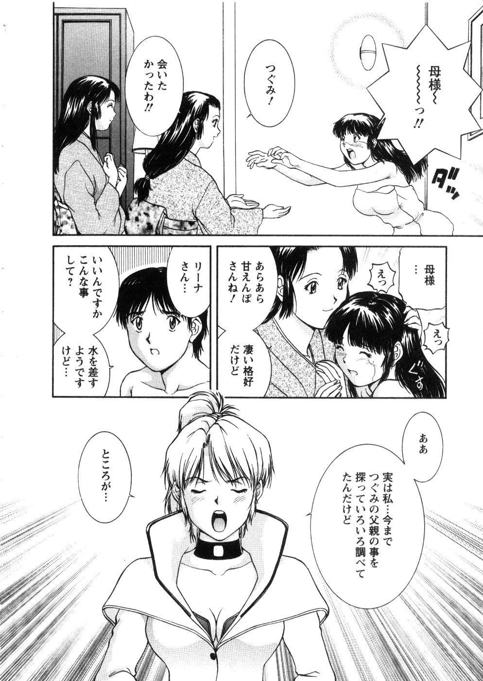 Oneechan-tachi ga Yatte Kuru 03 149