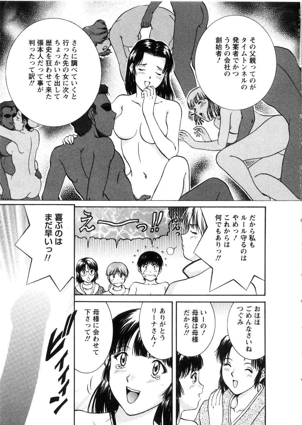 Oneechan-tachi ga Yatte Kuru 03 150