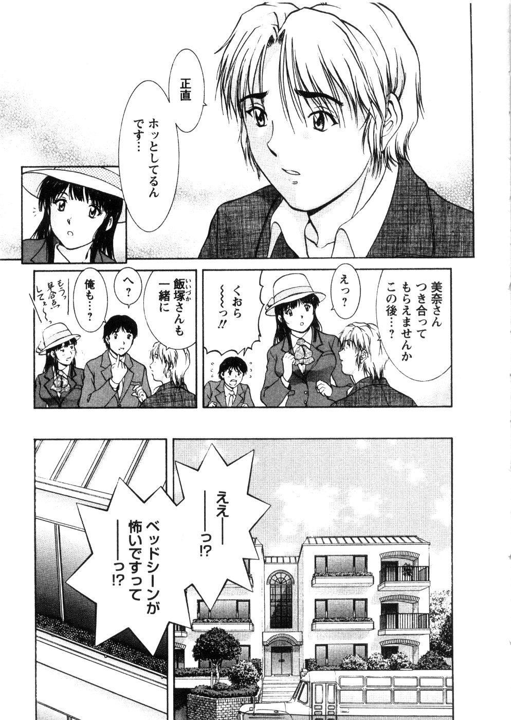 Oneechan-tachi ga Yatte Kuru 03 156