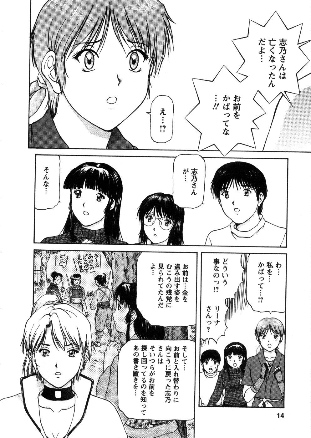Oneechan-tachi ga Yatte Kuru 03 15