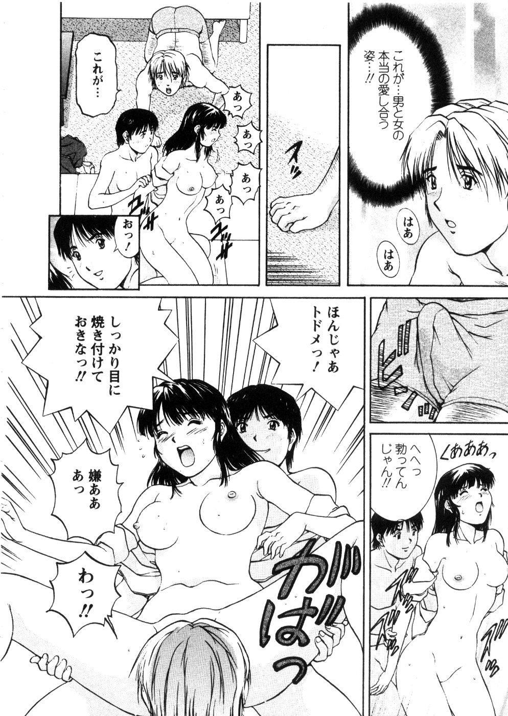 Oneechan-tachi ga Yatte Kuru 03 167