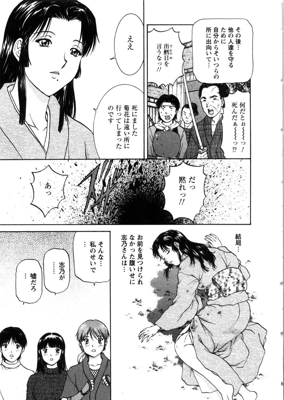 Oneechan-tachi ga Yatte Kuru 03 16