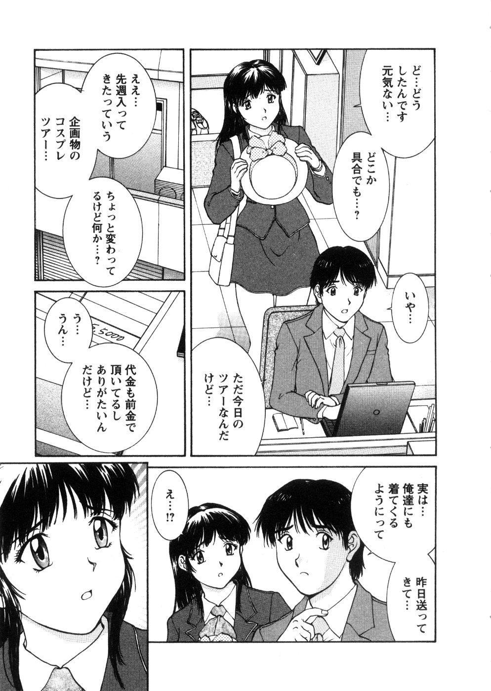 Oneechan-tachi ga Yatte Kuru 03 174