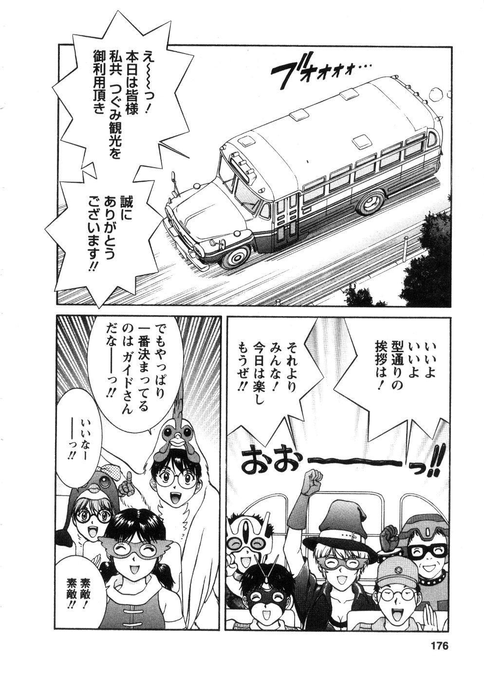 Oneechan-tachi ga Yatte Kuru 03 177