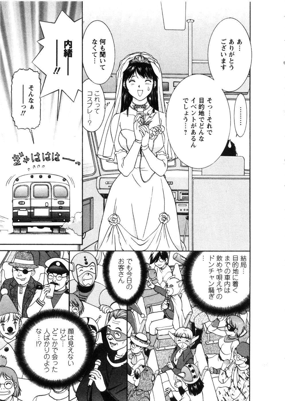 Oneechan-tachi ga Yatte Kuru 03 178