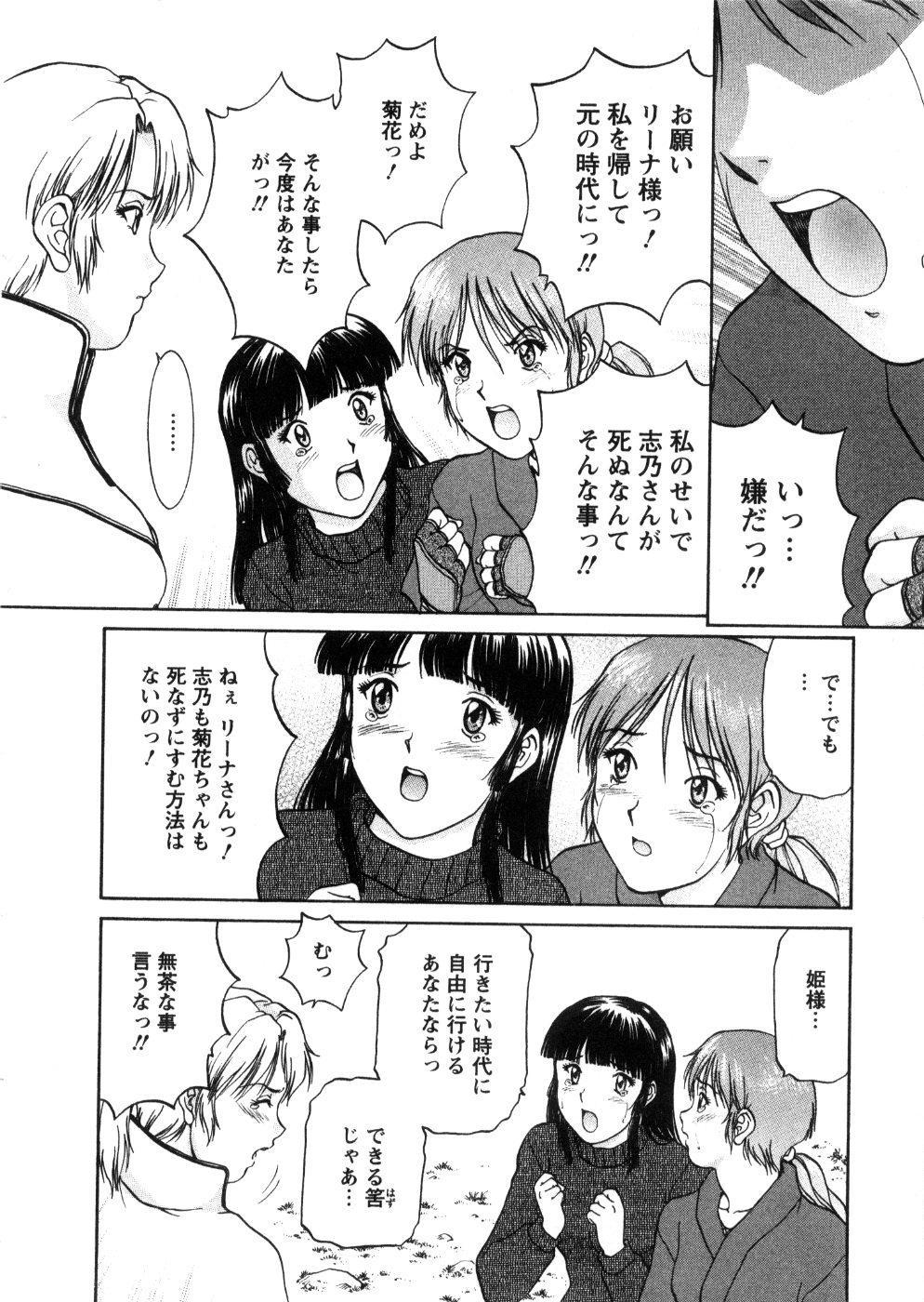 Oneechan-tachi ga Yatte Kuru 03 17