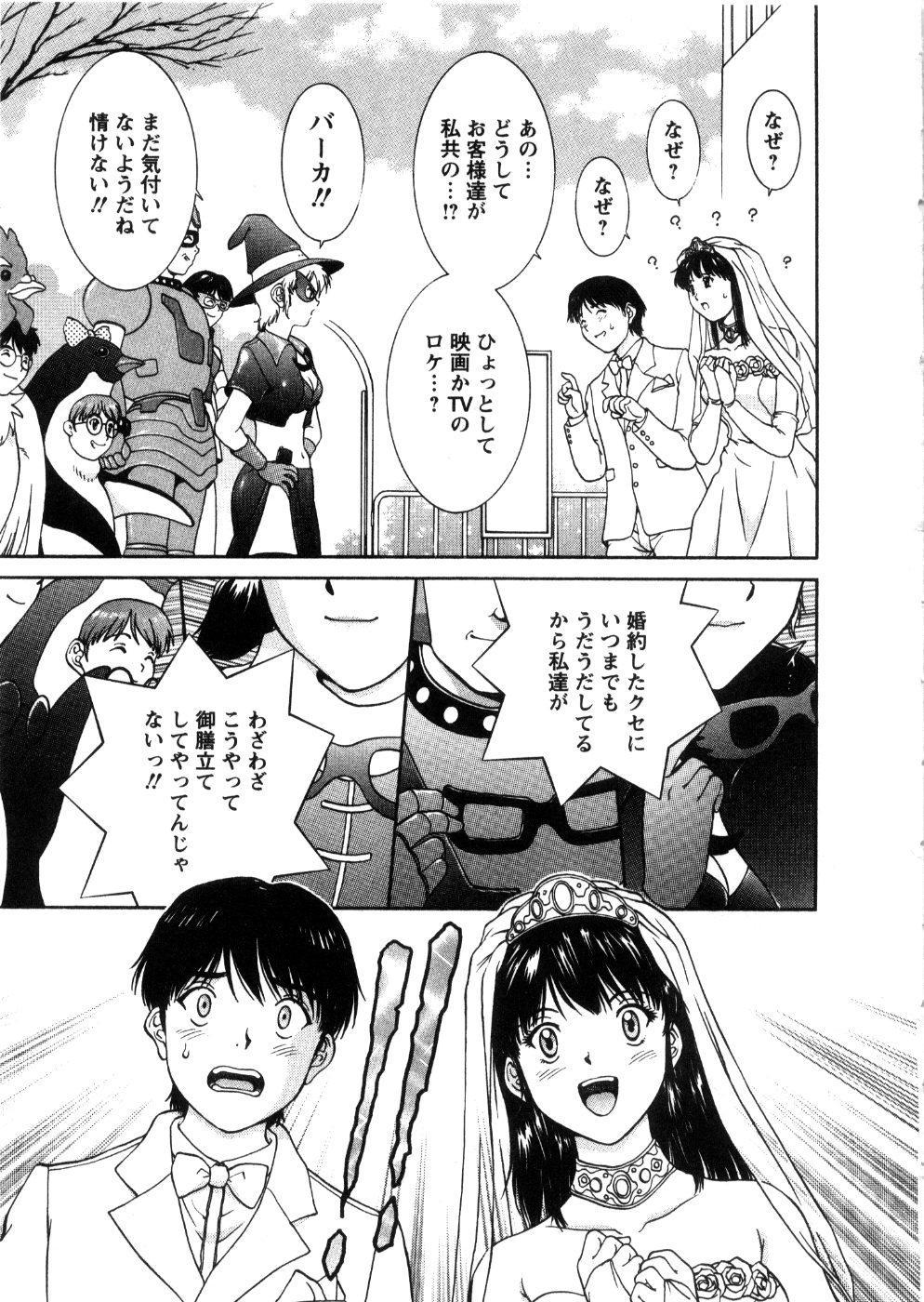 Oneechan-tachi ga Yatte Kuru 03 180