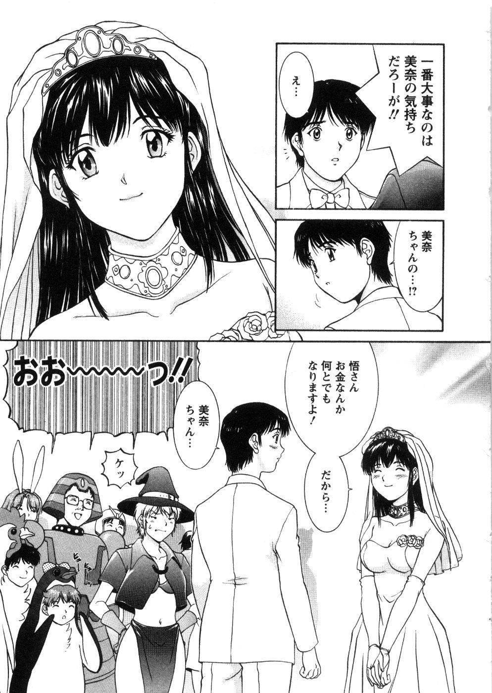 Oneechan-tachi ga Yatte Kuru 03 182